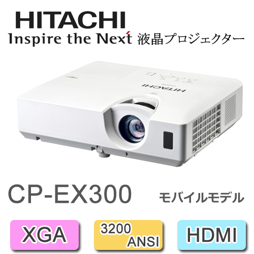 tim-dia-chi-ban-may-chieu-cu-hitachi-cp-ex300-gia-re-uy-tin-o-ha-noi